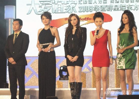 华谊兄弟旗下台湾艺人集体感恩