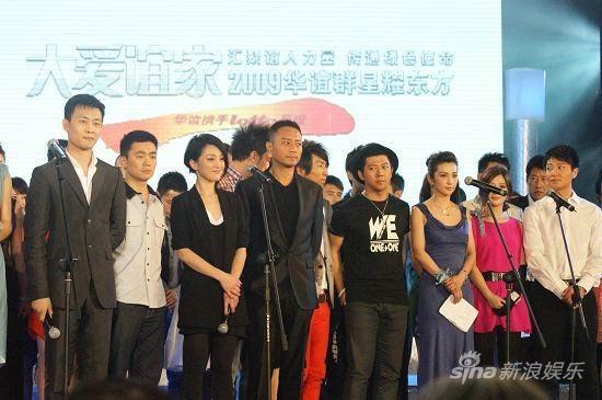 09华谊明星双年汇星光熠熠东方卫视黄金档首播