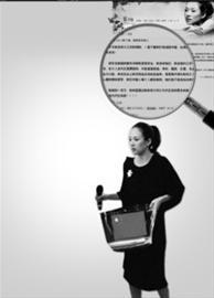 章子怡昨声明回应捐款门:一切账目都会公开