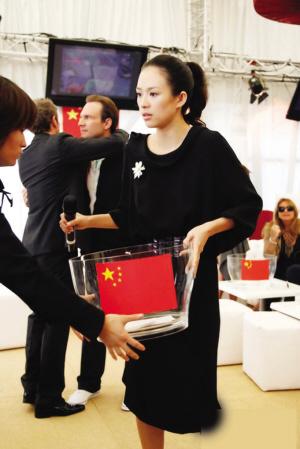 章子怡承认部分款项没到位个人承诺还差9万元