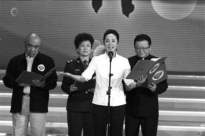 众星助阵央视募捐节目晚会现场筹款21.75亿