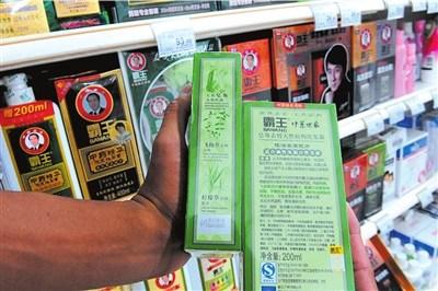 霸王曝含致癌物质成龙经纪公司称信任霸王产品