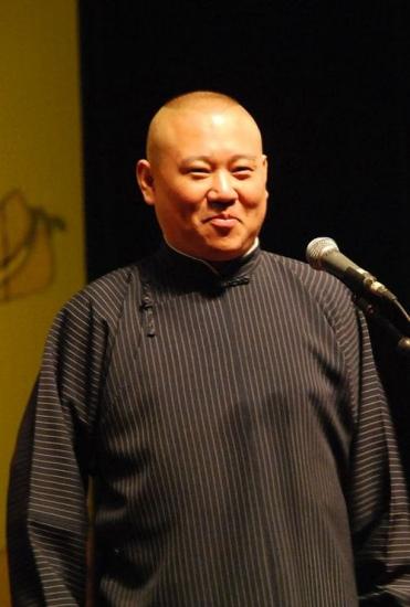 德云社否认今日恢复商演郭德纲十月登台表演