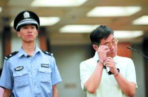 苏越因涉嫌合同诈骗5746万元,在二中院受审。