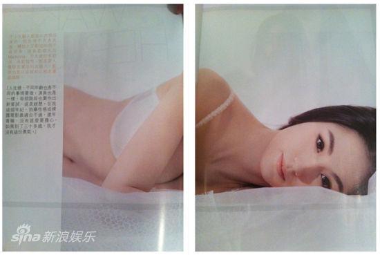 蓝燕为杂志拍摄写真