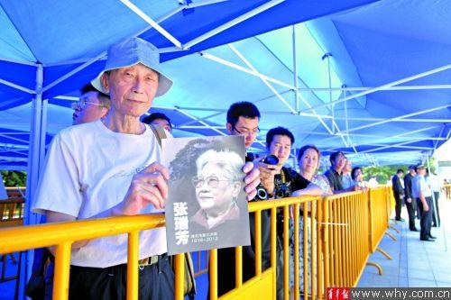 数百市民昨日前往龙华殡仪馆祭奠张瑞芳老师。本版摄影 记者 张瑞琪