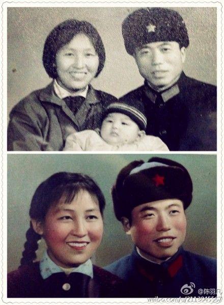 陈羽凡父母老照片