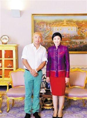 徐峥见泰国总理。