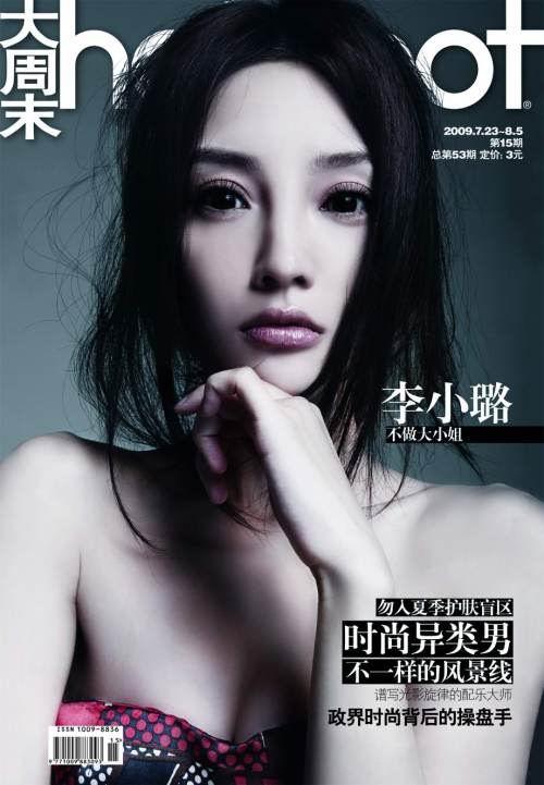 Li Xiao Lu abg cantik telanjang, gadis indo foto bugil, toket montok mahasiswi exsport