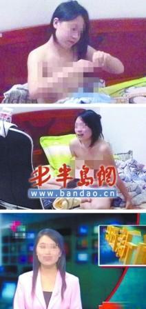 女主播不雅视频外泄男友称被欺骗感情(组图)