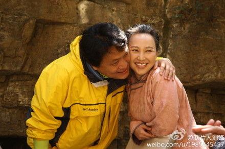 郭靖宇和岳丽娜