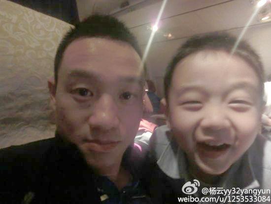 杨威与儿子杨文昌
