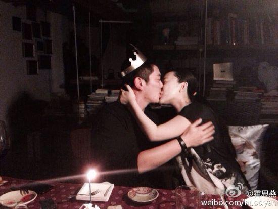 杜江霍思燕拥吻
