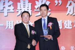 组图:艺人公众形象调查颁奖姜昆等最受尊敬