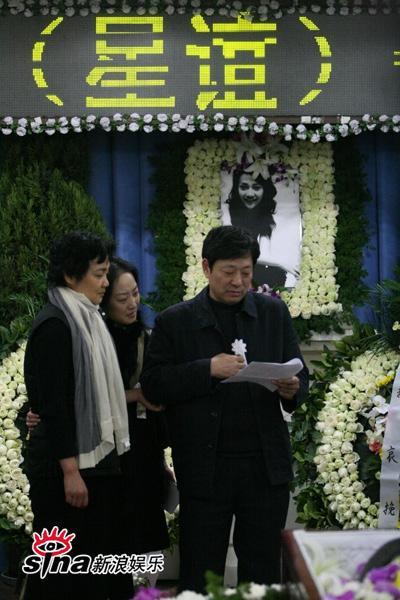 图文:潘星谊遗体告别--潘父为女儿致悼词