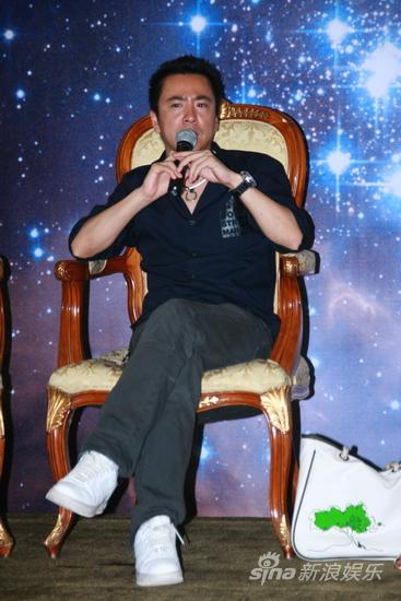 图文:华谊明星汇官网启动-王中磊发言
