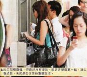 组图:香港靓模被曝背着男友援交凌晨谈价开房