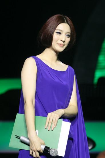 图文:2009明月盛典-范冰冰紫裙优雅