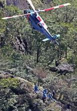 小新之父被发现过程曝光直升飞机吊离尸体(图)