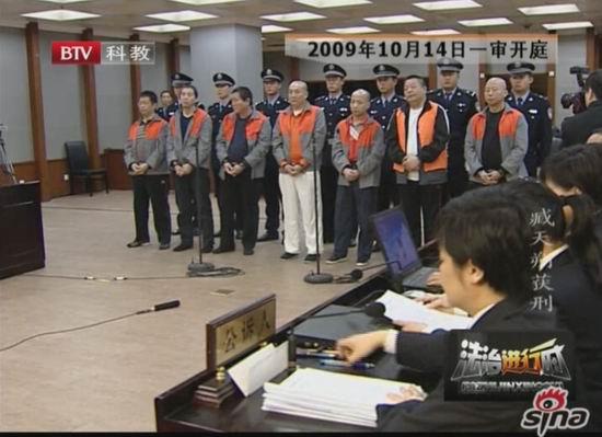 图文:臧天朔庭审-法官宣判