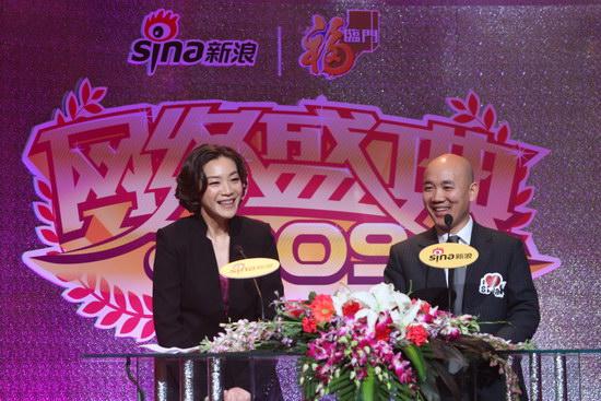 图文:杜红和品牌中国产业联盟秘书长王永
