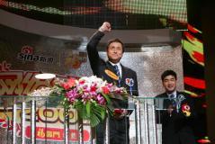 实录:北京国安队获年度突破体育团队荣誉