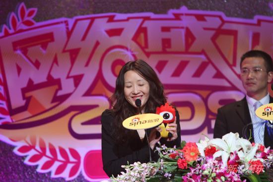 图文:新浪网络盛典-玫琳凯获最具价值品牌