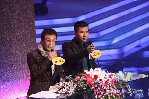 图文:新浪网络盛典-星光国际董事长王�春鸵酌�