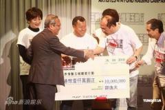 香港演艺界举行赈灾汇演募得善款3506万港币