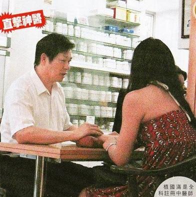 图文:张柏芝腰伤复发-医生诊治病情