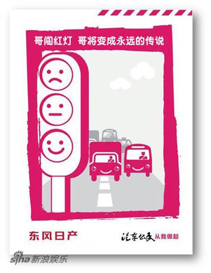 汽车公民简介9