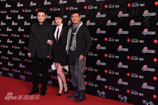 图文:2011新浪网络盛典红毯-黄磊、汪俊和隋俊波_影音娱乐_新浪网