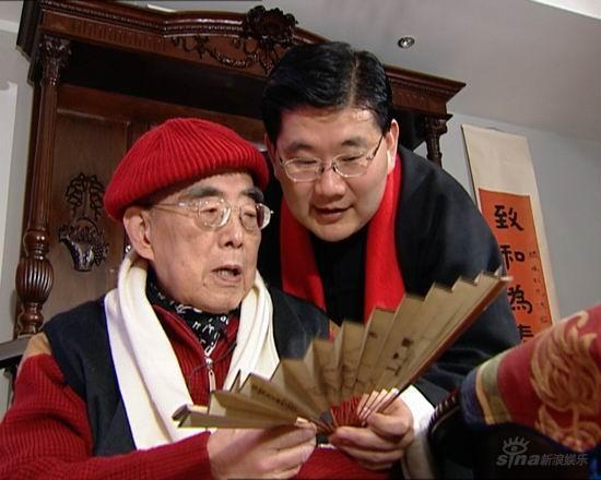 《可凡倾听》曹可凡专访程十发独步画坛