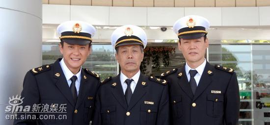 2007网络盛典年度电视剧候选:《沧海英雄》