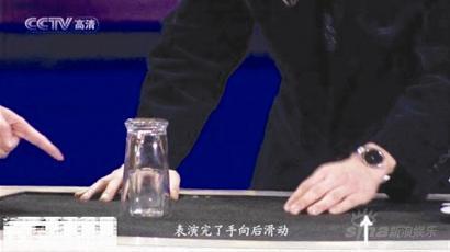 组图:刘谦春晚神奇魔术大揭秘(2)