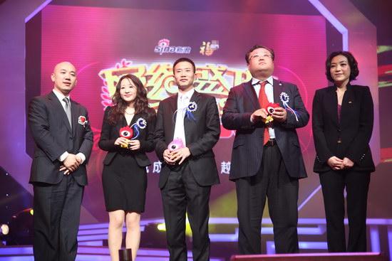 详讯:王老吉中粮集团玫琳凯获最具价值品牌荣誉