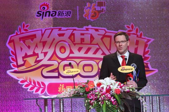 详讯:奔驰中国麦尔斯获得企业管理杰出人物荣誉
