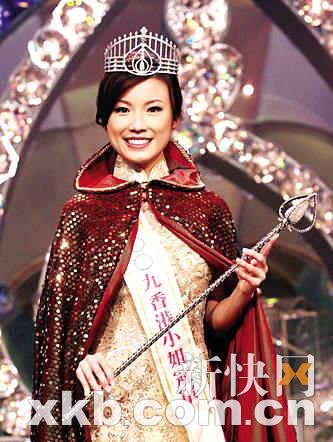 09年香港小姐诞生5旬港姐朱玲玲为冠军加冕