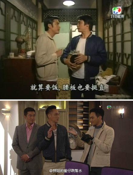 吴镇宇在1997《难兄难弟》和2013年《冲上云霄2》穿同一件外套