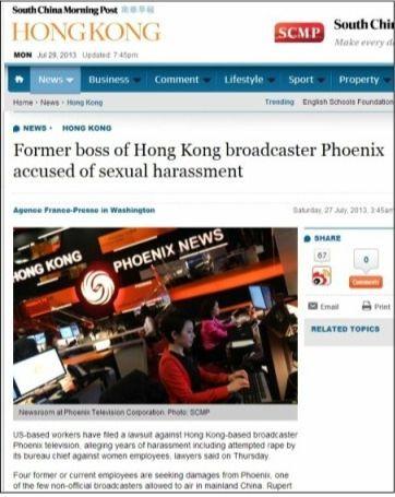 香港南华早报报道截屏