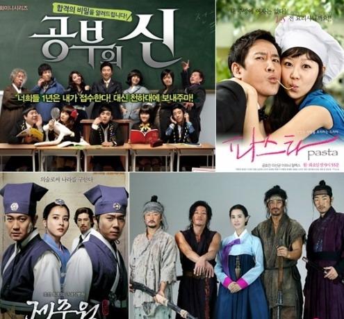 2010年韩剧前瞻:大制作云集众星齐上阵(附图)