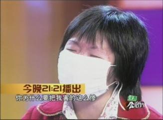 浙江卫视《公民行动》之致命的爱恋今晚播出