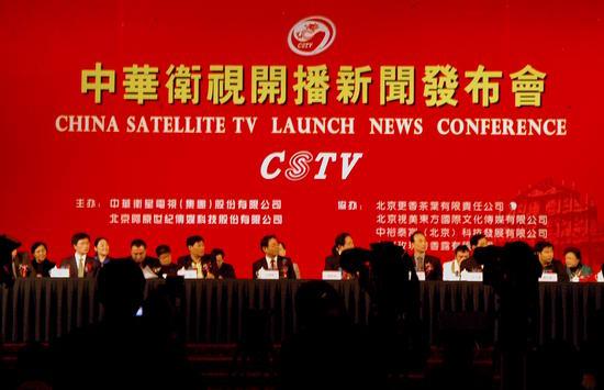 中华卫视建台及开播定位传播中国分享世界(图)