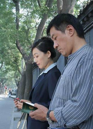 《张礼红的现代生活》热播陈瑾丁勇岱玩纠缠