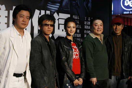 电视前沿 2008中国国际影视节目展专题
