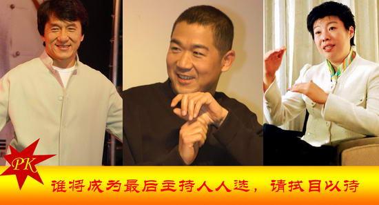北京卫视《真情耀中华》四天缔造爱心神话