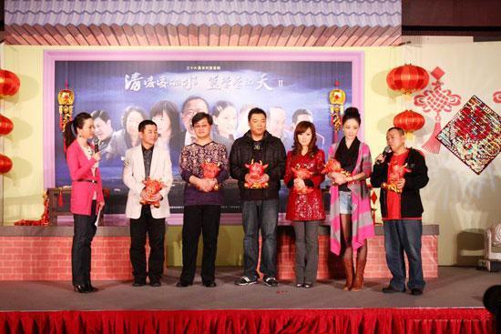潘长江农家院请客《清水蓝天2》牛年贺岁(图)