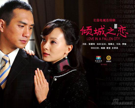 """《倾城之恋》将登央视""""万人迷""""黄觉再现魅力"""