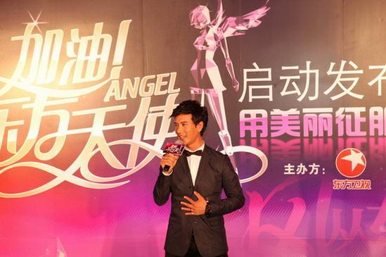 《加油!东方天使》启动顶级娱乐巨头联手打造