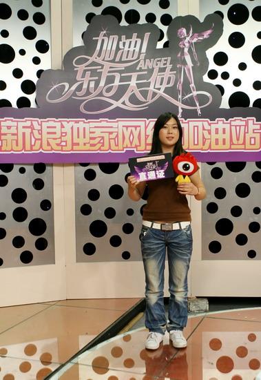 """西单女孩任月丽:能够晋级""""天使""""是运气"""
